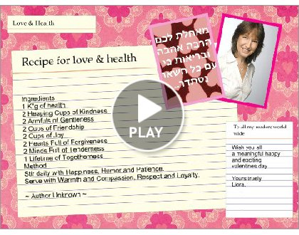 4d7a55304d7a4d794d44453d0d0a Love and Health Recipe for Valentines Day