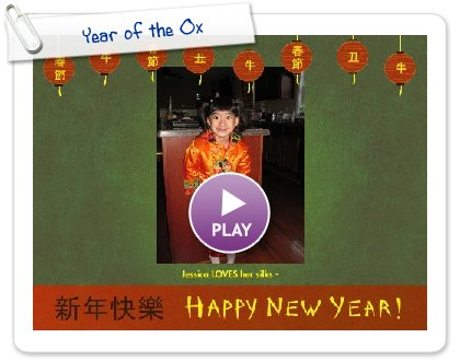 Click to play Year of the Ox