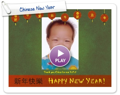 Click to play Chinese New Year