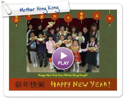 Click to play Mother Hong Kong