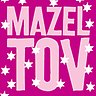 Mazel Tov - Greeting